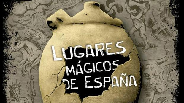 Ilustración de la portada del libro