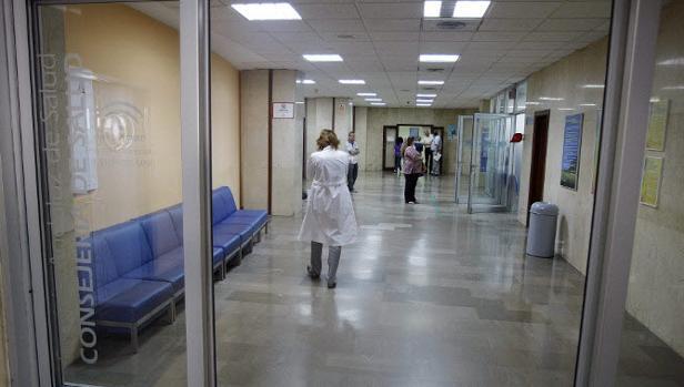 Foto de archivo del acceso al hospital Puerta del Mar.
