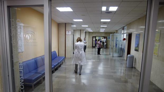 Interior del Hospital Puerta del Mar.